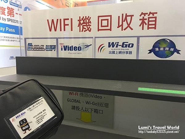 WIGO韓國分享器27.JPG