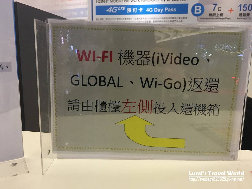 WIGO韓國分享器28.JPG