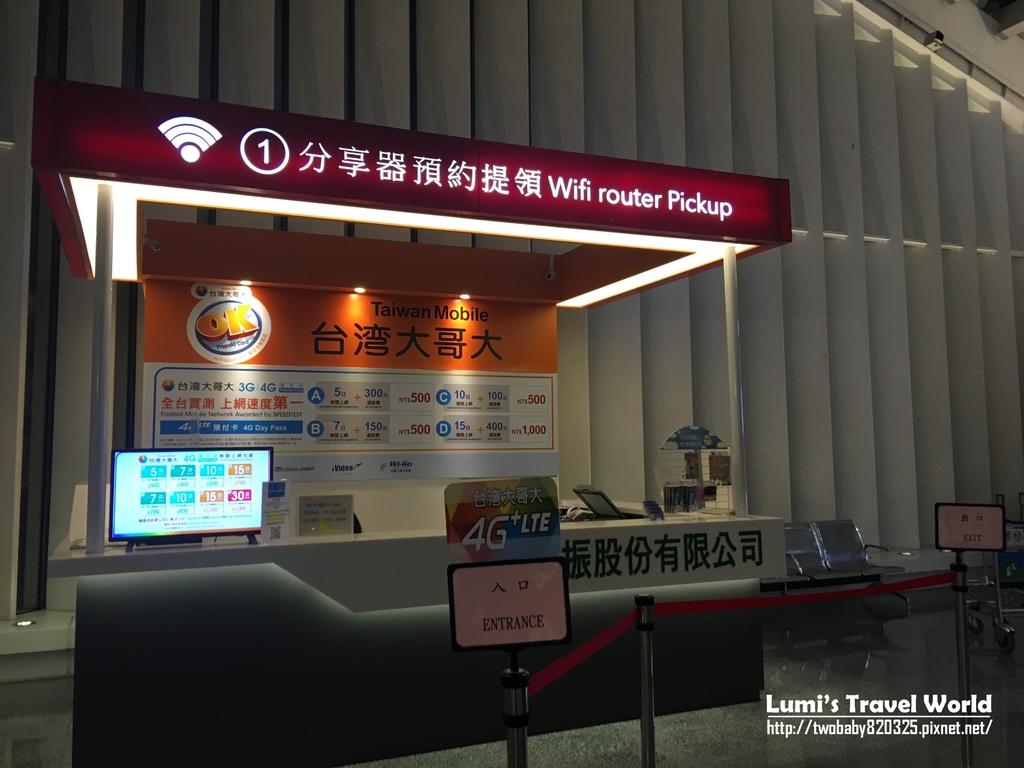 WIGO韓國分享器29.JPG