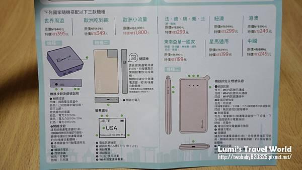 WIGO韓國分享器16.JPG