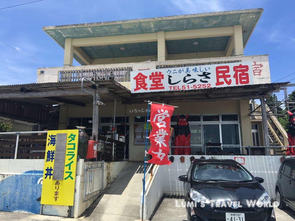 吉利宇食堂13.JPG
