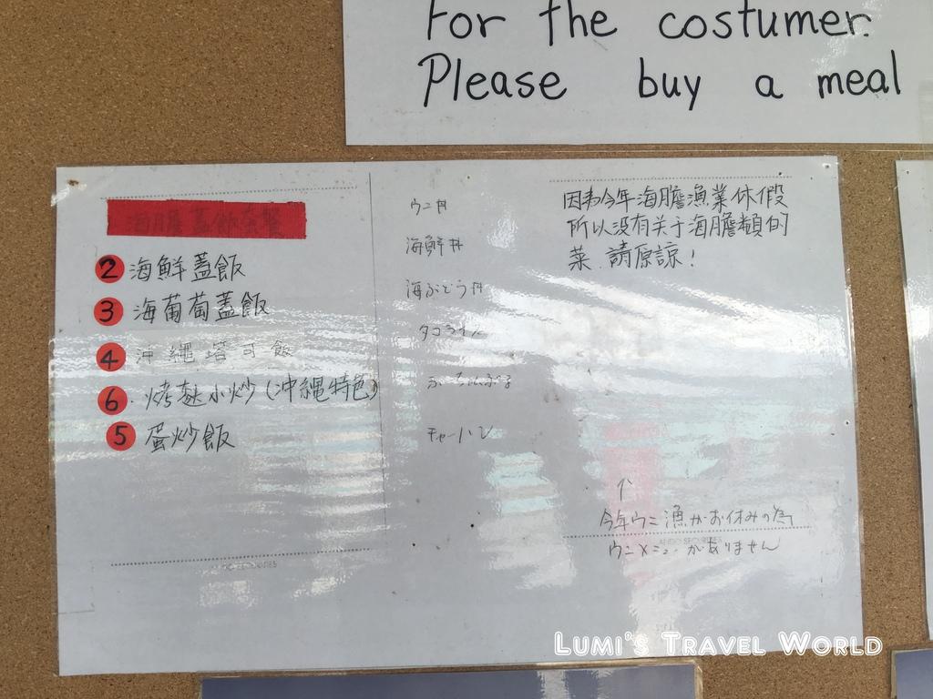 吉利宇食堂08.JPG