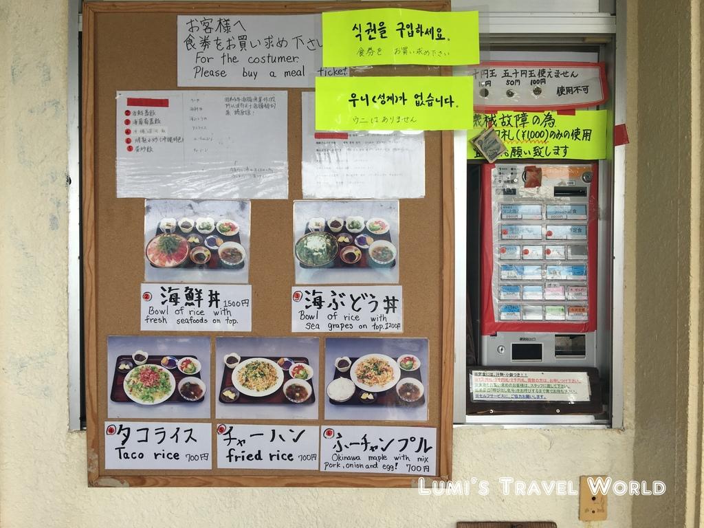 吉利宇食堂09.JPG