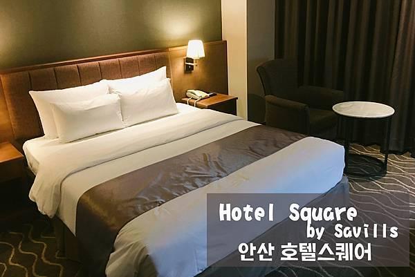 hotelsquare.jpg