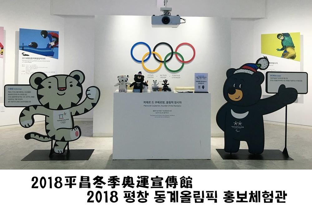 pyeongchang-house_01.jpg