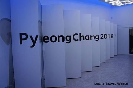 pyeongchang-house_03.jpg