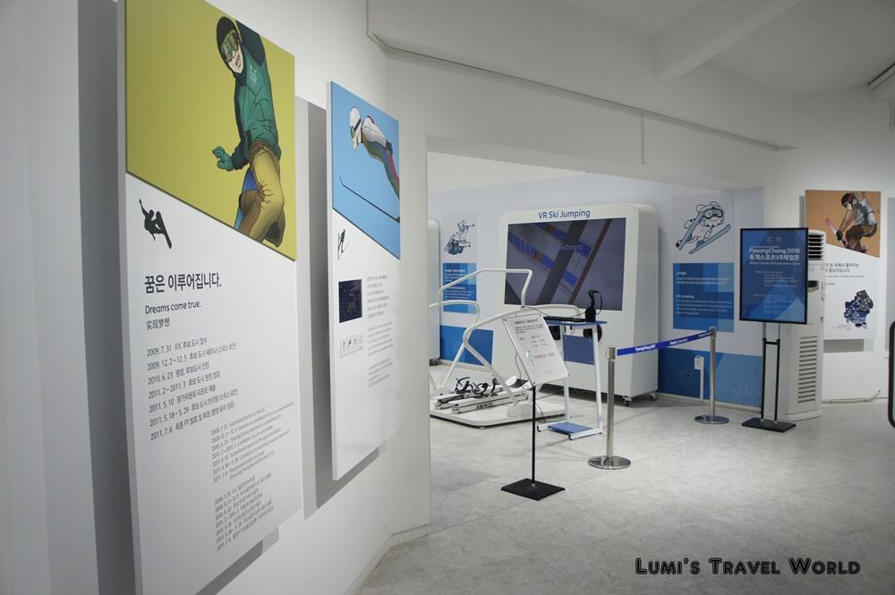 pyeongchang-house_04.jpg
