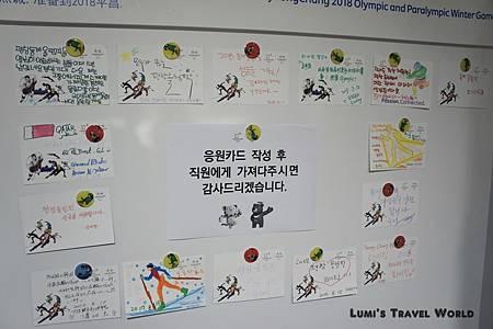 pyeongchang-house_16.jpg