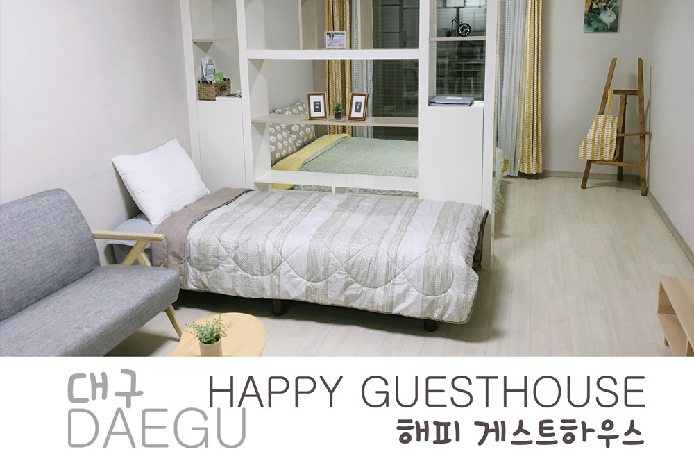 happyguesthouse_01.jpg