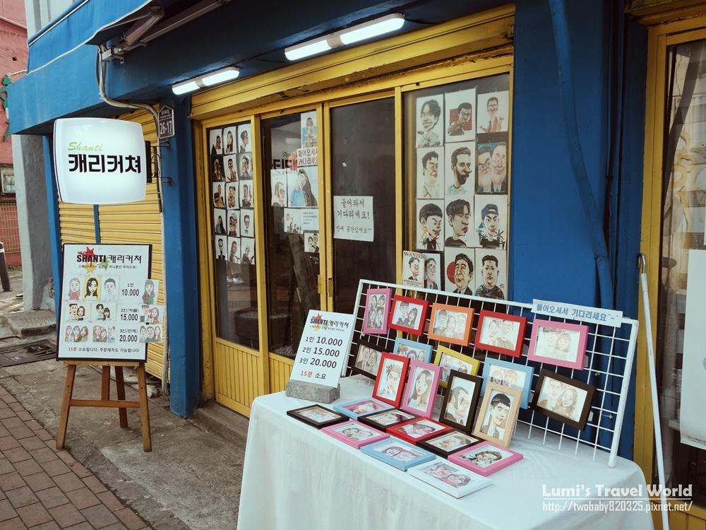 kimgwangseokgil-street_01.jpg
