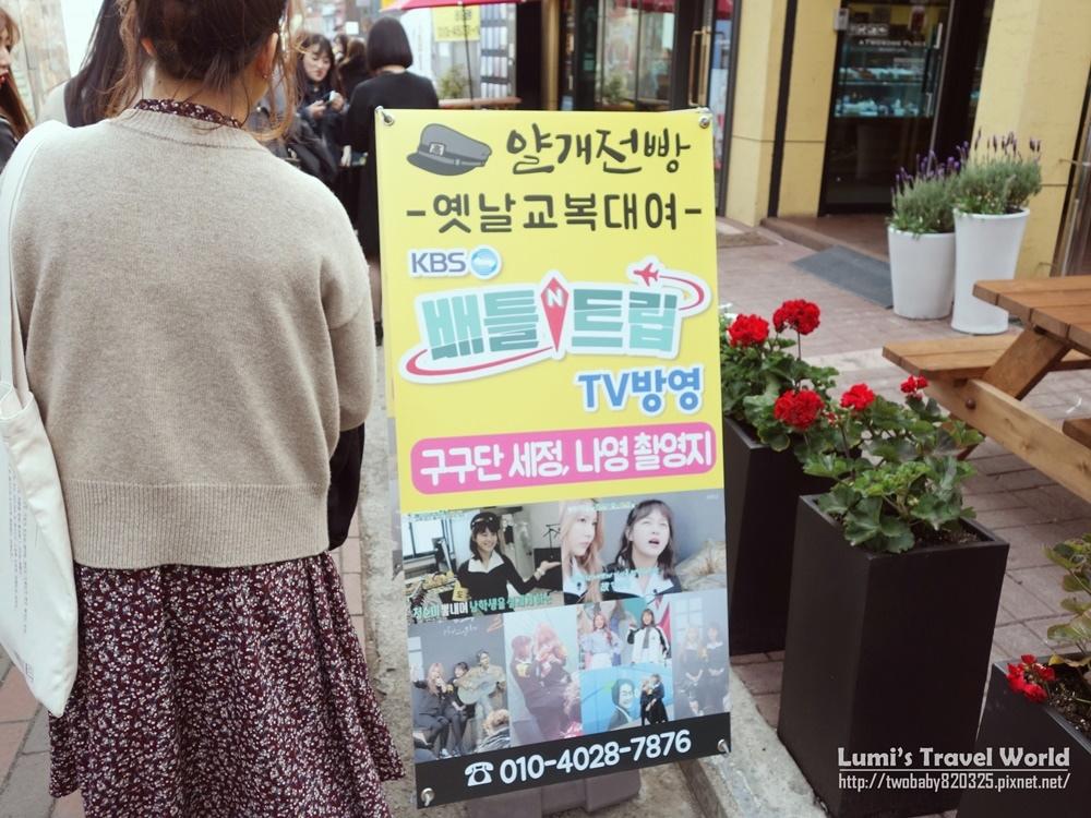 kimgwangseokgil-street_03.jpg