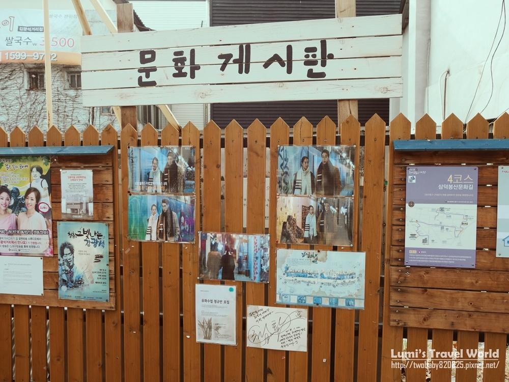 kimgwangseokgil-street_06.jpg