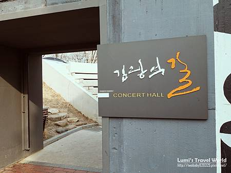 kimgwangseokgil-street_11.jpg