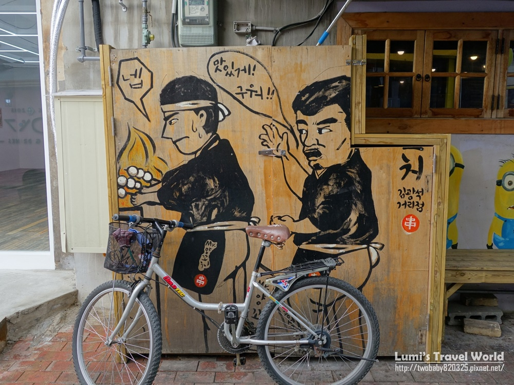 kimgwangseokgil-street_16.jpg