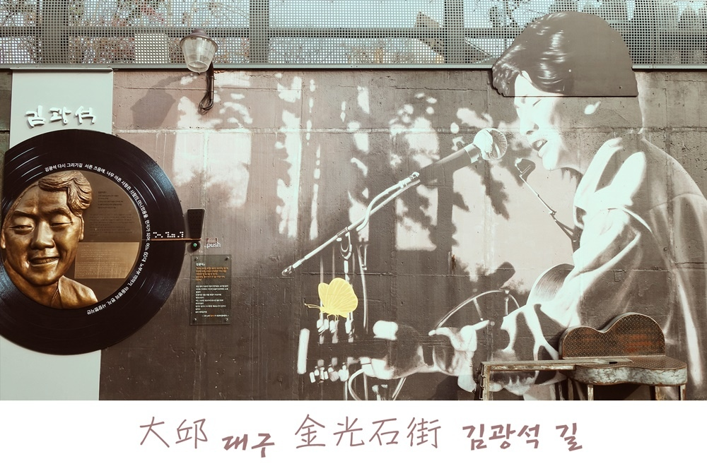 kimgwangseokgil-street_27.jpg
