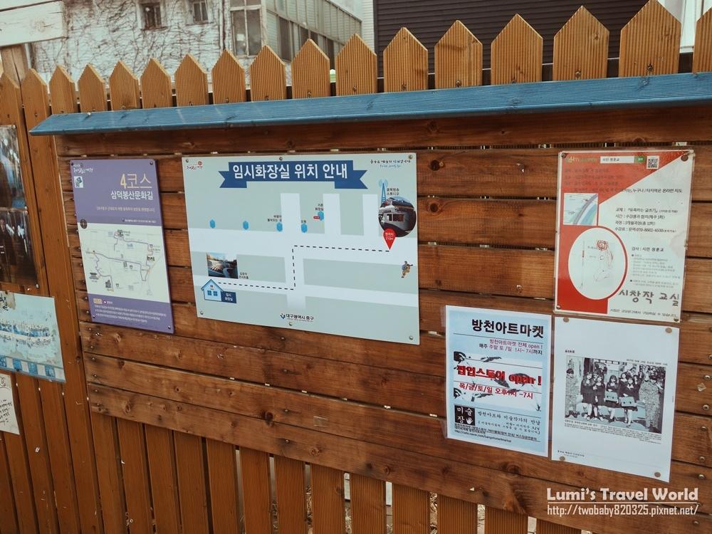 kimgwangseokgil-street_32.jpg