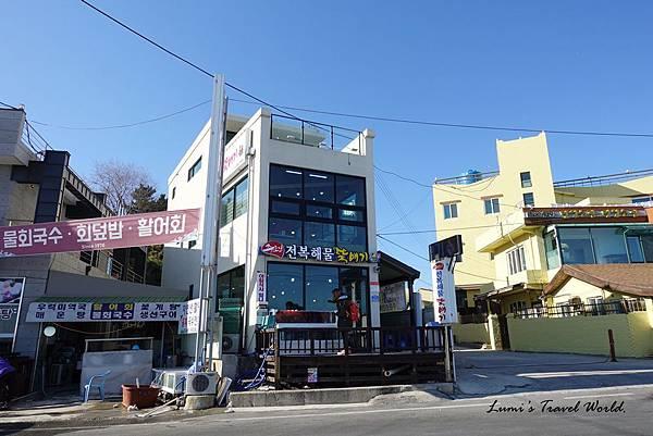 gangneung-seafood_01.jpg