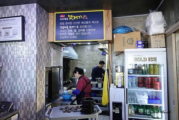 gangneung-seafood_02.jpg