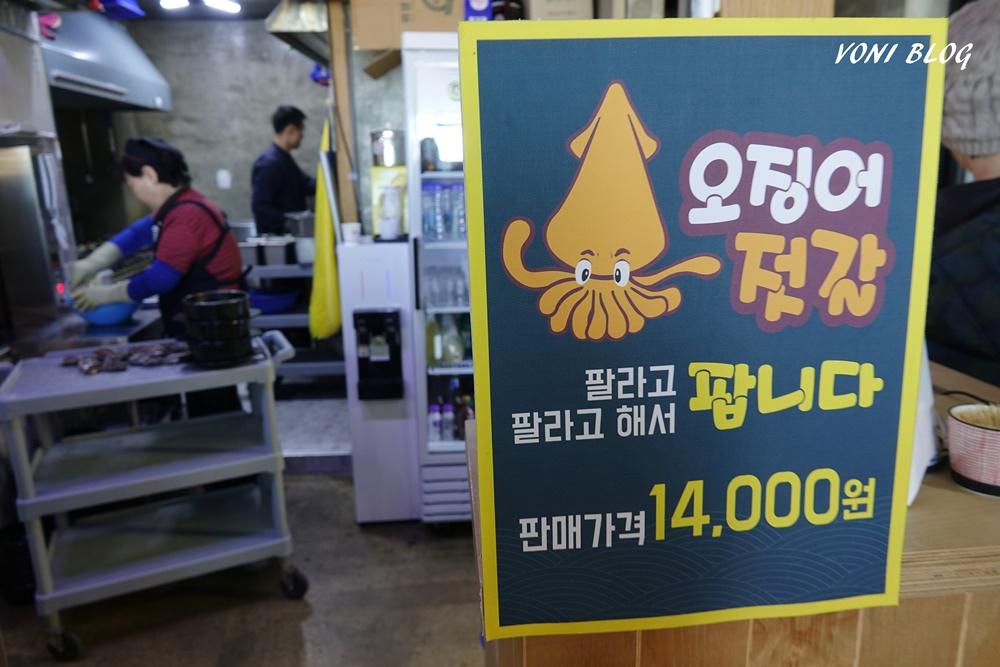 gangneung-seafood_14.jpg