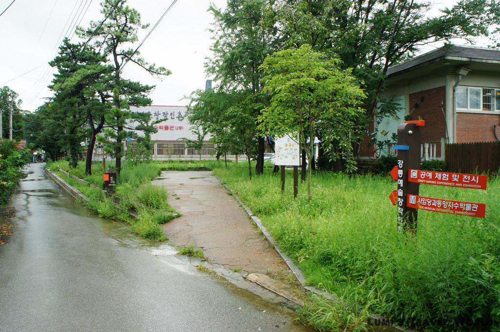 烏竹軒工坊村/江陵藝術創作人村