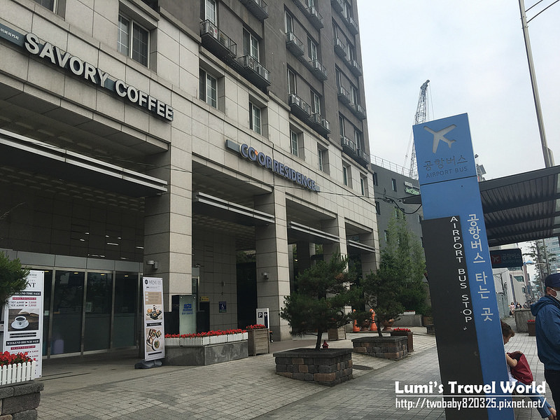 首爾|東大門 乙之路高爺