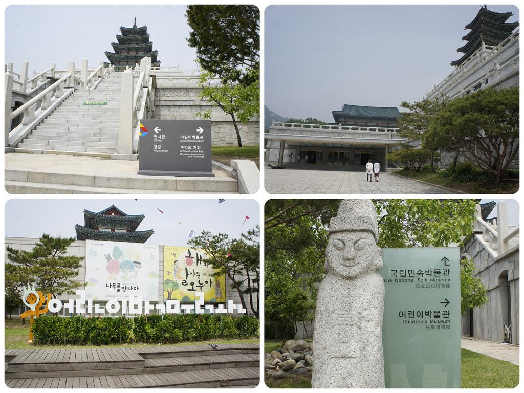 國立民俗博物館