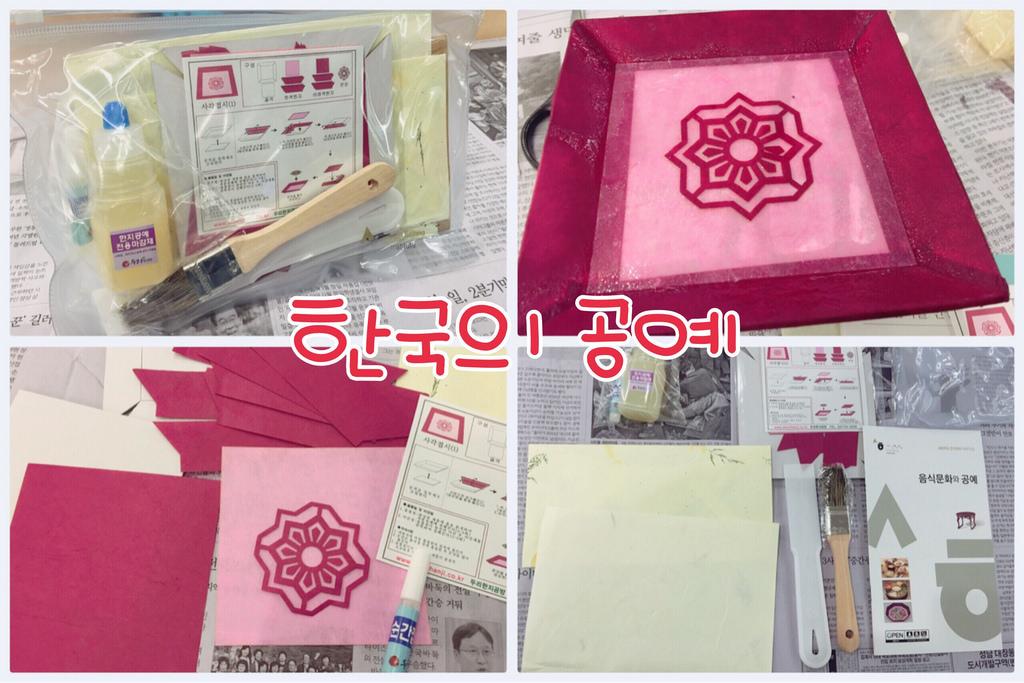 한국의 공예
