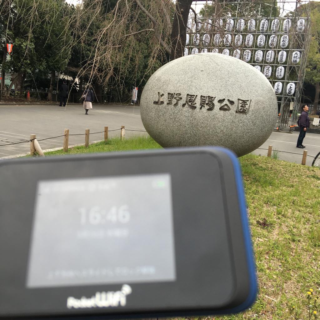 wigo上野恩賜公園