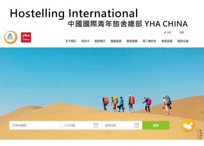 yhachina-700x500