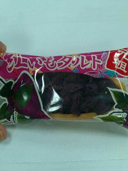 沖繩 紅芋甜點.jpg