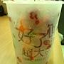 草莓杯.JPG