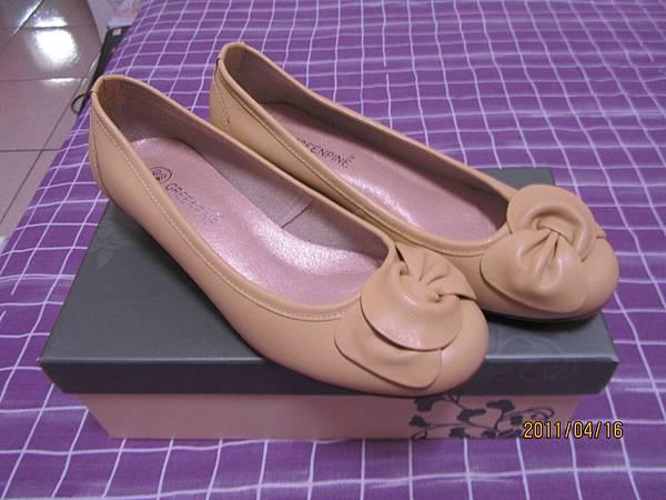 GREENPINE淑女鞋.JPG