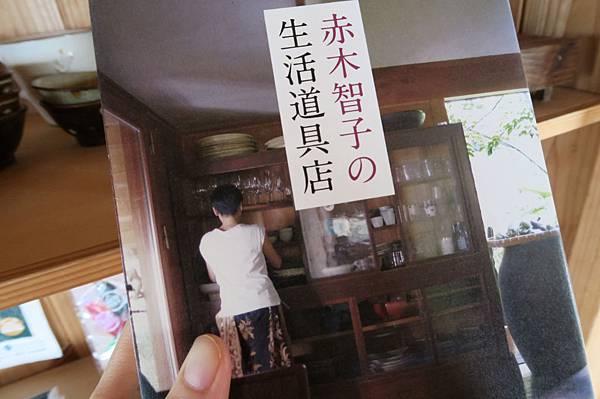 2015-09-29_000501