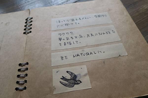 2015-09-30_103538