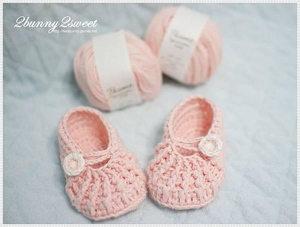 粉紅皺褶娃娃鞋-01.jpg