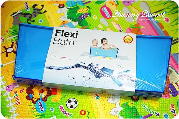 Flexi Bath 摺疊澡盆-01.jpg