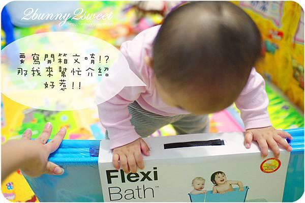 Flexi Bath 摺疊澡盆-04.jpg