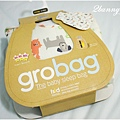 grobag baby sleep bag-01.jpg