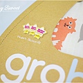 grobag baby sleep bag-02.jpg