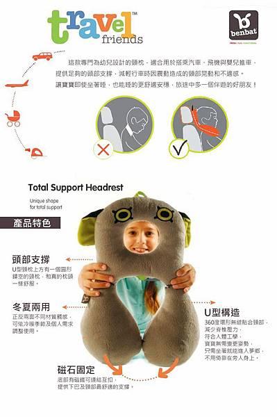 benbat-headrest-2(2)