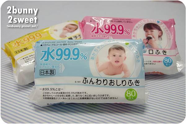 iPLUS濕紙巾-01