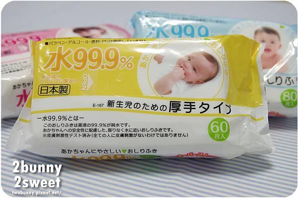 iPLUS濕紙巾-03