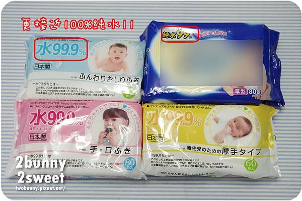 iPLUS濕紙巾-05
