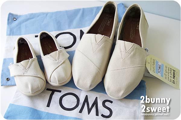 鞋兒-11