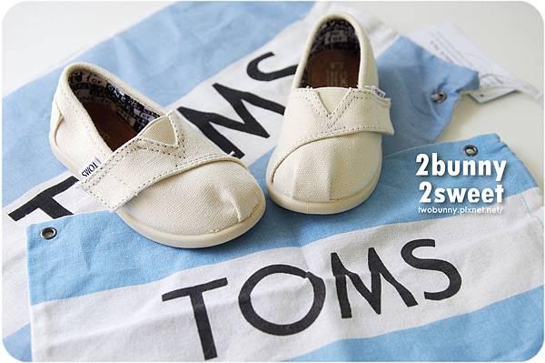鞋兒-13