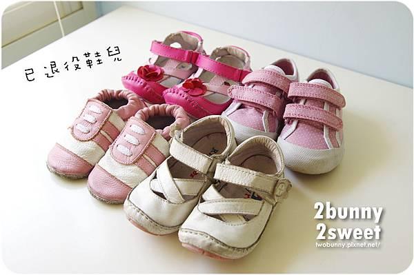 鞋兒-02