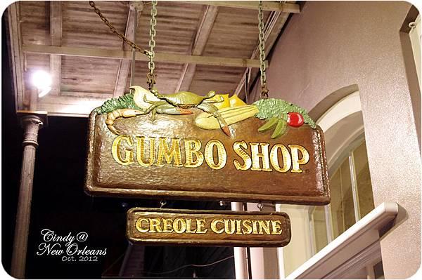 Gumbo House-01