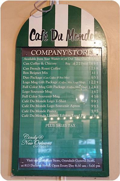 Cafe Du Monde-02