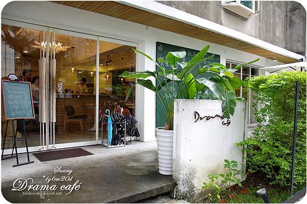 Drama Cafe-01