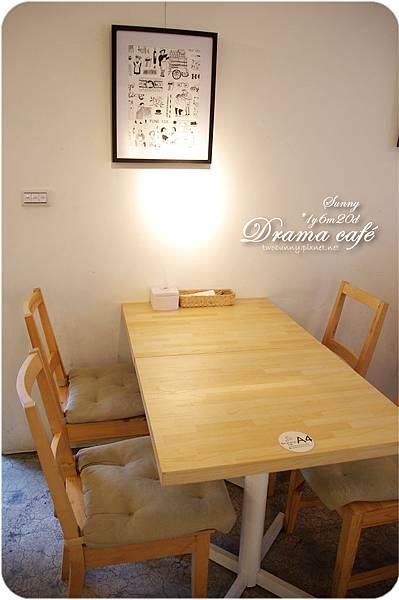 Drama Cafe-07